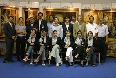 چهاردهمین نمایشگاه بزرگ بین المللی فرش دستبافت ایران